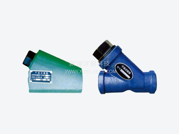 干油过滤器GGQ-P型