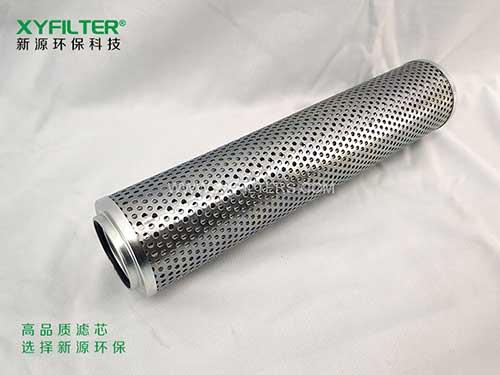 FAX-630*20黎明液压油滤芯
