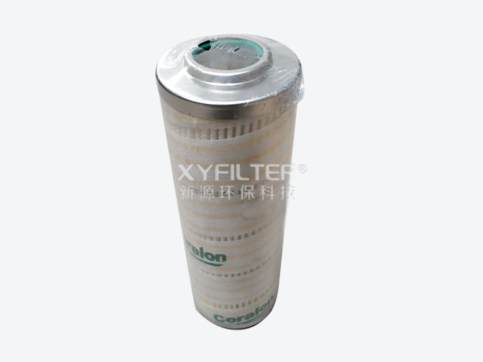HC9100FCP8Z国产替换颇尔油滤芯