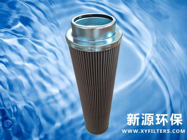 黎明HX-250*20液压油滤芯