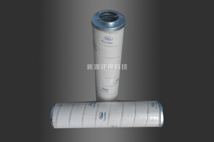 颇尔液压回油滤芯HC0101FUS18ZY514