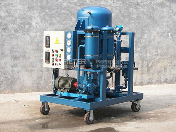 ZLYC-25高效真空滤油机新款