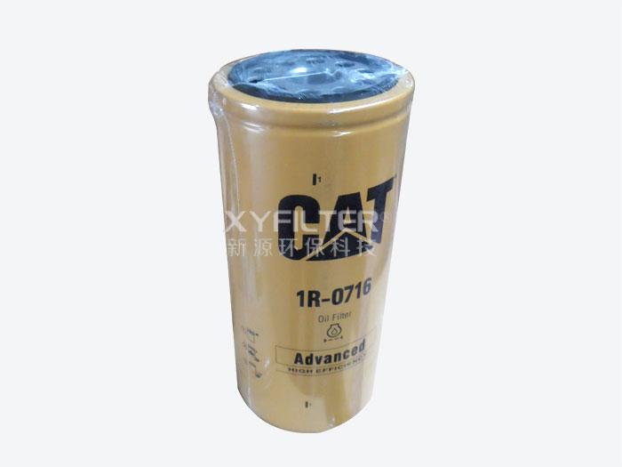 卡特机油滤芯1R-0716