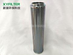 FBX-BH630*20黎明液压油透平油滤芯