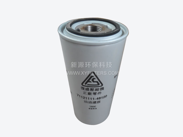 71121111-48120复盛空压机机油滤芯