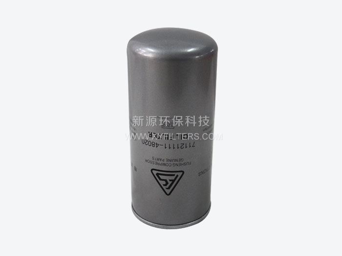71121111-48020复盛机油滤芯