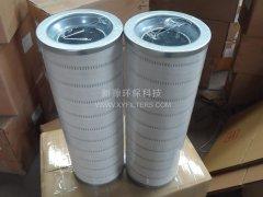 风电齿轮箱滤芯HCY143483FKS18H
