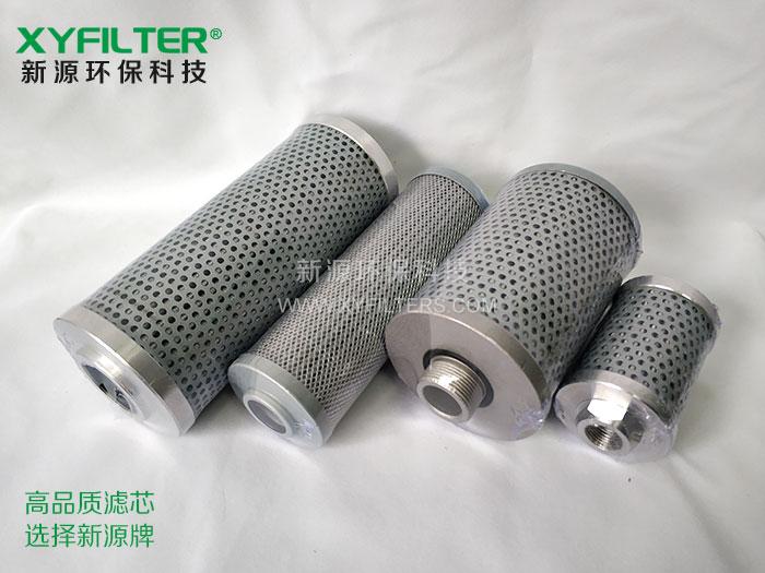 TNX-400×G50P黎明液压油滤芯