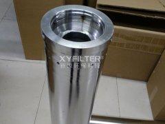 离子交换树脂滤芯HC0653FAG39Z-PR1