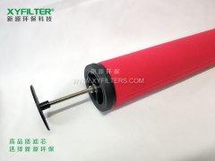 HAD-20NF汉粤冷冻式压缩空气干燥机滤芯