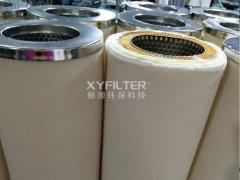 JLX-150*500聚结分离滤芯型号全价格优惠厂