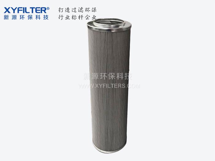 C9209009液压回油过滤器滤芯