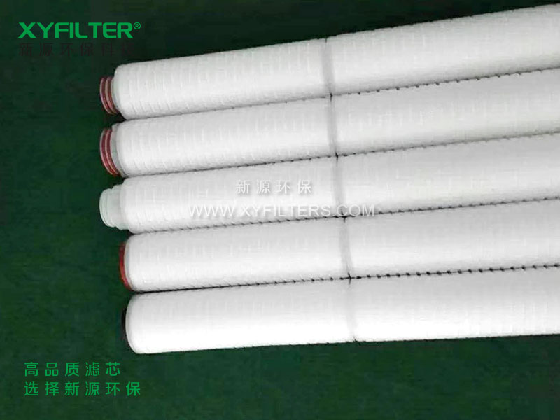 SGV1-65/0.8冷却水定冷水滤芯