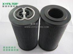 HY-10-003-HTCC汽轮机油动机滤芯