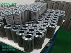 EH30.00.003C油泵出口滤芯