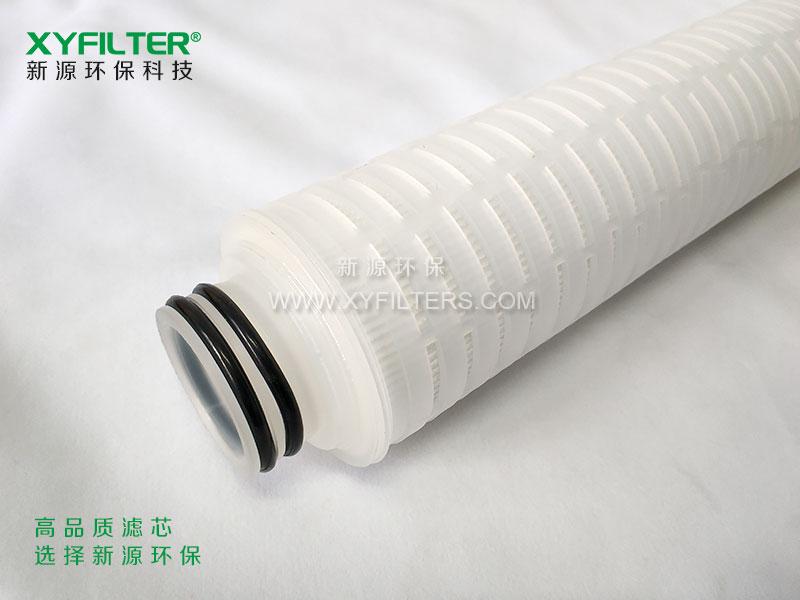 PPR05H40A高效水滤芯