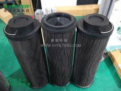 W.38.C.0130高压油泵出口滤芯