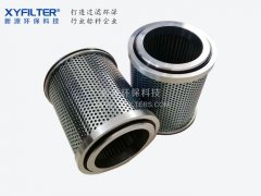 VSF50-G35不锈钢液力耦合器滤芯
