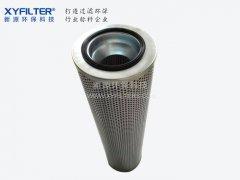 DP602EA01V/-F新源牌油泵出口冲洗滤芯