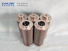 QTL-6190/GF025W抗燃油过滤芯