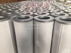 天然气过滤芯NGGC-336-PL-01