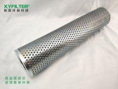QTL-250电厂EH油泵液压油滤芯