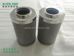 抗燃油过滤器滤芯QTL-684/GF010W