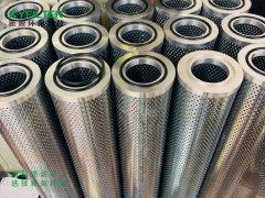 汽轮机滤油器抗燃油滤芯21FC1424-120*960/1