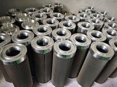 油动机入口滤芯AP6E602-01D10V/-W