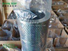 3850-11-007油过滤器滤芯