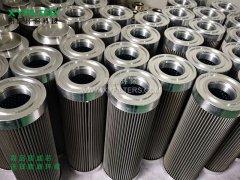 回油过滤器滤芯EPC-0508.2110T0103.AW005