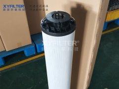 电厂汽轮机滤芯QF6806G25H1.0C