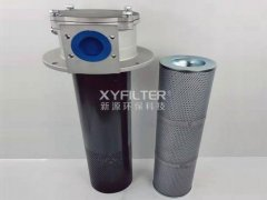 LXZS-400*30F磁性回油过滤器滤芯