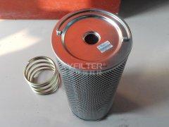 XGHL7-700X10液压回油过滤器滤芯