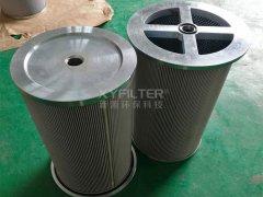 2-5685-0484-99润滑油过滤器滤芯