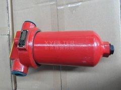 ZU-H250X20F压力管路过滤器价格和技术参数