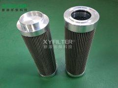 DYSLQ-80稀油站润滑油滤芯参数和外径