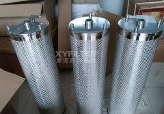 KDSNYX-80不锈钢西热再生滤芯