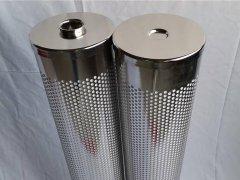 电厂用除酸滤芯RP0653FCC39Z
