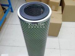 HS75390 PALL真空滤油机滤芯