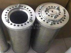 双筒滤油器滤芯450W/HC100