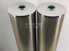 纤维素滤芯HY-1-001高精度抗燃油滤芯